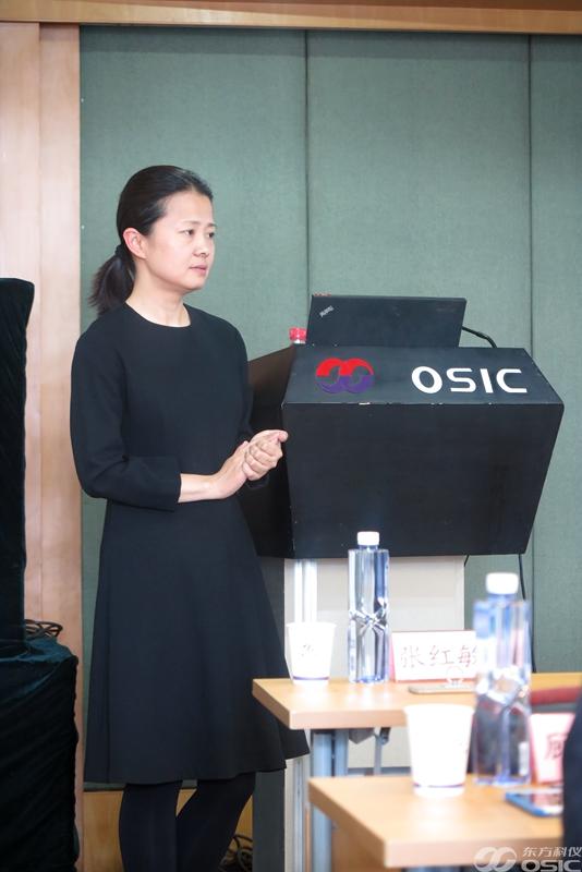 清华控股集团总裁助理张红敏进行专题讲座